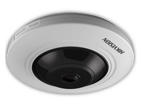 Camera IP hồng ngoại 5MP Hikvision DS-2CD2955FWD-I